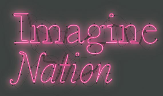 imagine nation wall lights